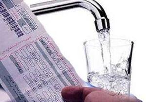 «جزئیات بودجه ۱۴۰۰»| جریمه ۲۰ تومانی برای مشترکان پرمصرف آب!