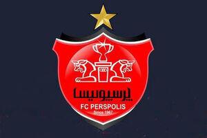 واکنش باشگاه پرسپولیس به نامه CAS به AFC