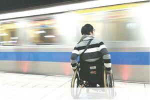 تلاش متروی تهران برای تردد راحتر تر معلولان