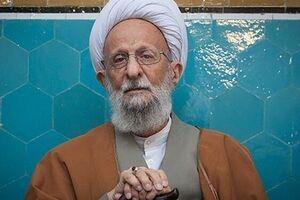 حضور آیتالله مصباح در جلسات محرمانه حکومت اسلامی شهید بهشتی