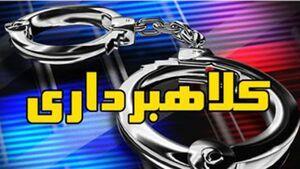 تشویق خبرگزاری دولتی به خروج ارز و خرید ملک در ترکیه!