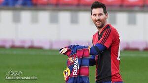 درآمدزایی باشگاه آرژانتینی از حرکت مسی