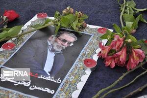 عکس/ تجمع در محل ترور شهید فخری زاده