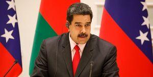 ونزوئلا برای مذاکره با آمریکا شرط گذاشت