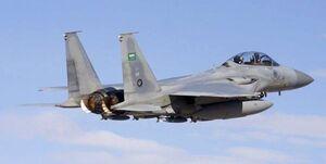 حمله دوباره جنگندههای سعودی به عناصر دولت هادی