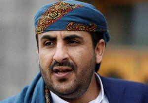 واکنش انصارالله به هدف قرار دادن مکرر فرودگاه صنعاء