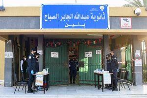 عکس/ آغاز انتخابات پارلمانی کویت در میان تدابیر کرونایی