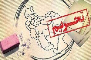 اکوسیستمی که تهدید تحریم را به فرصت خودکفایی تبدیل کرد