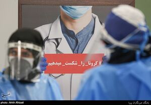 فوت ۳۳۲ بیمار کرونا در شبانه روز گذشته/ تزریق بیش از ۱.۱ میلیون دُز واکسن در کشور