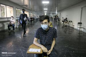 آزمون زبان انگلیسی وزارت بهداشت به تعویق افتاد