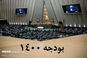 لایحه بودجه ۱۴۰۰ سیاسی تدوین شده است/ دولت به فکر مذاکره است