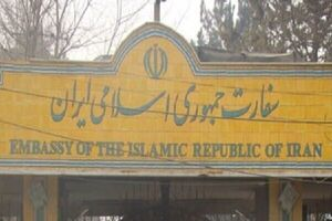 سفارت جمهوری اسلامی ایران سفارت ایران نمایه