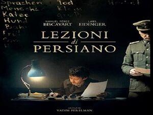 فیلم ضد ایرانی دیگری در راه است؟