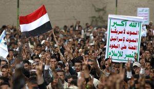 طرفداران مقاومت در دل مقر سعودی - اماراتی / واکنش رسمی جنوب یمن به ترور شهید «فخری زاده»