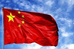 چین برای دیپلماتهای آمریکایی محدودیت سفر قائل شد