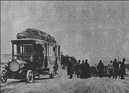 عکس/ اولین اتوبوسی که وارد ایران شد