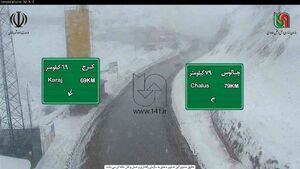 عکس/ بارش سنگین برف در جاده چالوس