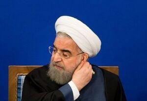 صفهای انتظار مردم در دولت روحانی