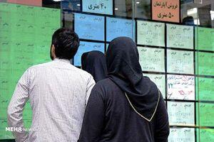 اجاره ماهانه واحد ۵۰ متری در تهران چند میلیون است؟
