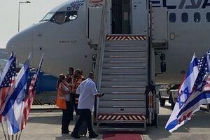 دبی به جولانگاه قاچاقچیان و تبهکاران اسرائیل تبدیل شد