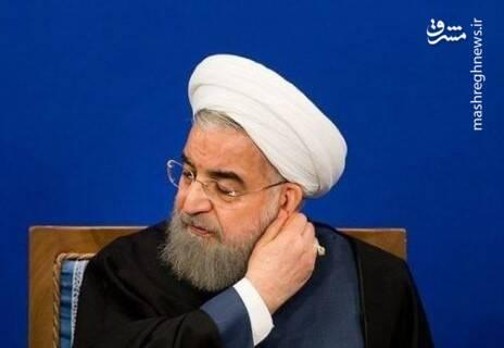 قانون،ملي،روحاني،هسته،رئيس،مجلس،منافع،مذاكرات،ايران،نائب،تحر ...