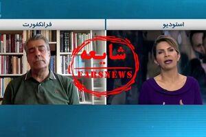 دروغگویی کارشناس اینترنشنال در روز روشن +فیلم