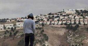 طرح های جدید رژیم صهیونیستی برای شهرک سازی در کرانه باختری