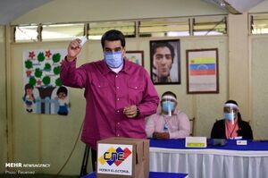 عکس/ مادورو پای صندوق رای