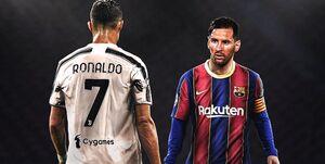 رونالدو، لواندوفسکی و مسی در تیم منتخب 2020