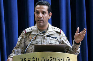 حمله دوباره پهپادی انصارالله یمن به عربستان