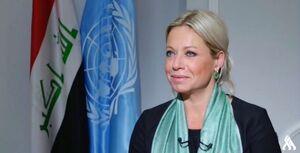 سازمان ملل از الحشد الشعبی قدردانی کرد