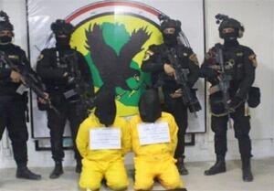 دستگیری معاون «والی داعش در عراق» و دو عامل «کشتار اسپایکر» +عکس