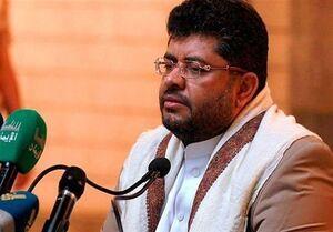 صنعاء: آمریکا پیامی مخفیانه به ما درباره صلح یمن ارسال کرد