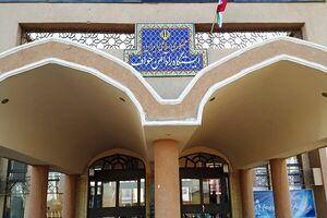 قول افغانستان برای تأمین امنیت خط آهن خواف-هرات