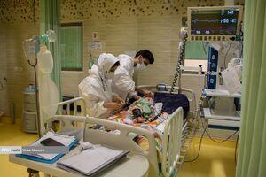وضعیت کرونا در بیمارستان کودکان ابوذر اهواز