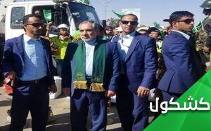 چرا آمریکا سفیر ایران در یمن را هم تحریم کرد؟
