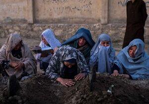 آمریکا در سال ۲۰۱۹ به چند قربانی افغان غرامت پرداخت کرد؟