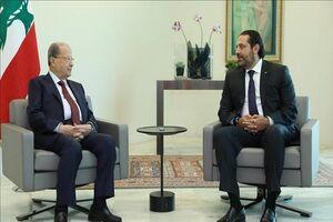 تشکیل کابینه لبنان در گرو اعتماد عون وحریری به هم