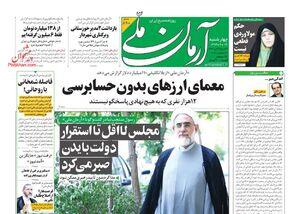 زیباکلام: دلواپسان با زبان دیپلماسی آشنایی ندارند/ تمجید روزنامه اصلاحطلب از روحالله زم