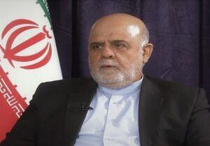 پیام تبریک سفیر ایران به دولت و ملت عراق در سالگرد پیروزی بر داعش