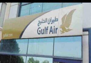 امضای ۵ توافق هواپیمایی میان بحرین و رژیم صهیونیستی