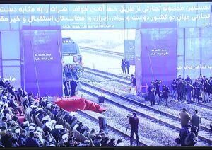 فیلم/ سوت قطار خواف - هرات به صدا درآمد