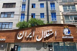 ۳ عضو هیئت مدیره استقلال در آستانه استعفا