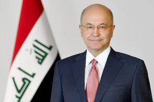 برهم صالح: حمایت کشورهای منطقه از عراق را فراموش نمی کنیم