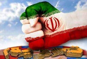 اعلام آمادگی بسیجیان برای اجرای قانون لغو تحریمها