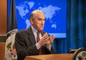 آبرامز: دولت آینده باید فشار بر ایران و آژانس را حفظ کند