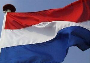 هلند ۲ دیپلمات روس را به اتهام جاسوسی اخراج کرد