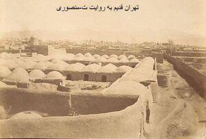 قدیمیترین عکس از تهران