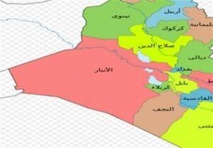 عراق| کشف تعدادی بمب و موشک در رود فرات