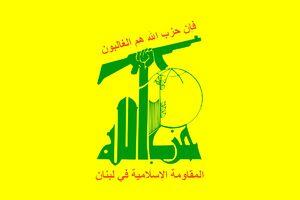 فیلم/ موضع حزبالله در تشکیل دولت جدید لبنان